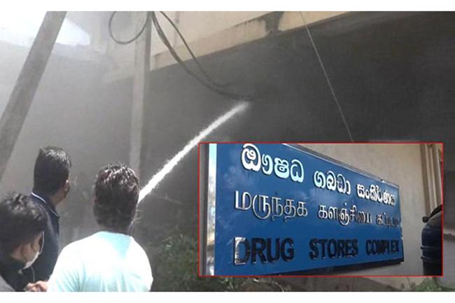 Cause of Kurunegala Hospital drug storage fire uncovered