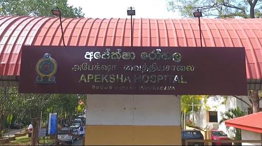 Several staff members of Apeksha Hospital quarantined