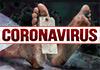 COVID-19: Death toll in Sri Lanka rises to 7