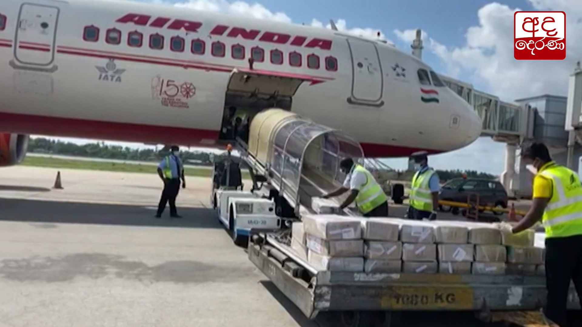 India gifts 10-tonne consignment of medicines to Sri Lanka