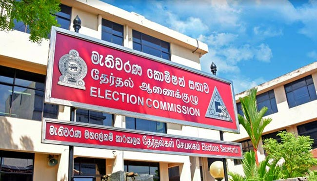 General Election 2020 to be held on June 20