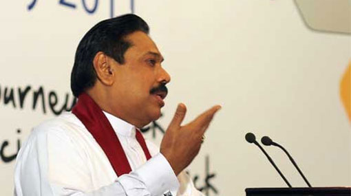 Mahinda rejects PM's debt allegations
