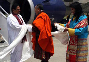 Lankan President hands over SAARC leadership to Bhutan