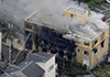 Suspect in Kyoto Animation studio arson attack arrested