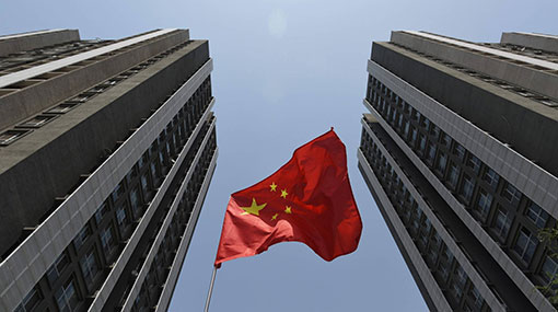 Sri Lanka voices support for China's sovereignty over Hong Kong