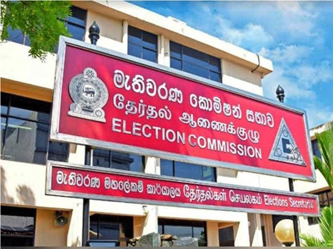 EC to meet on Monday to set election date