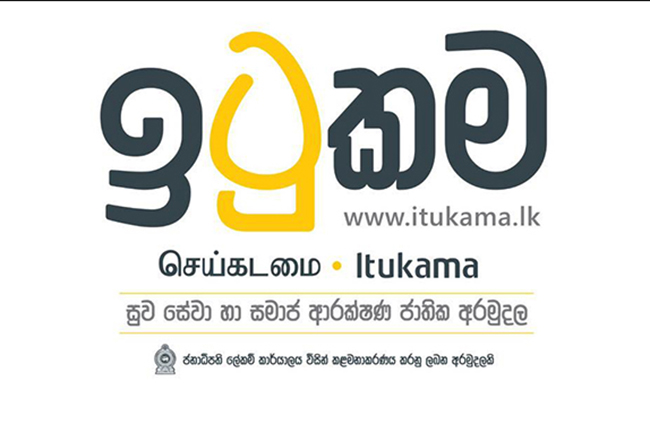 'ITUKAMA' COVID-19 Fund balance surpasses Rs. 1,243 Mn