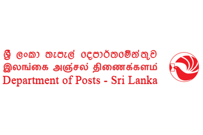 All post offices to be closed on June 06