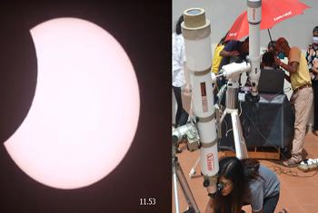 Last solar eclipse till 2022...
