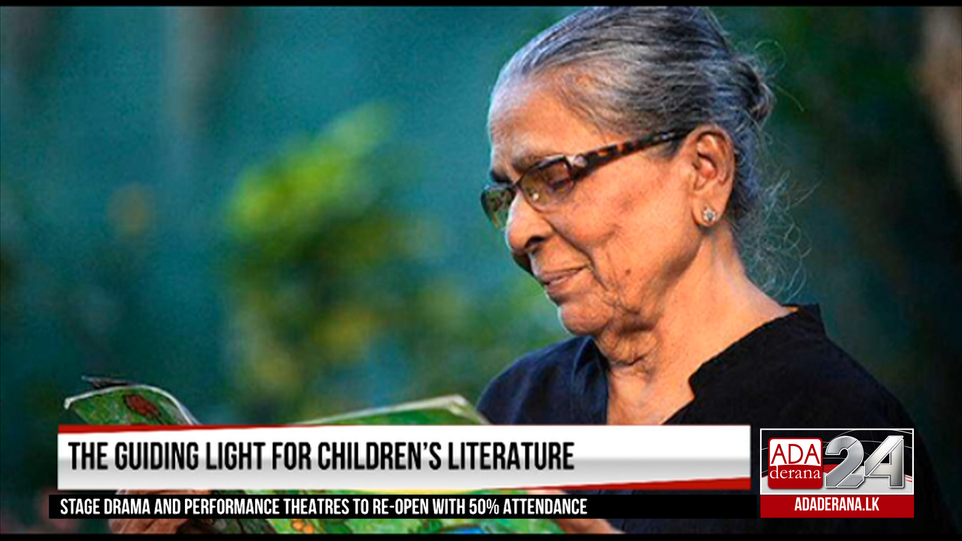 Sybil Wettasinghe: beloved writer and illustrator of children's books passes away (English)