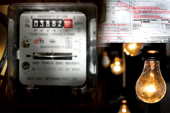 Four-member committee to look into electricity bill irregularities during lockdown