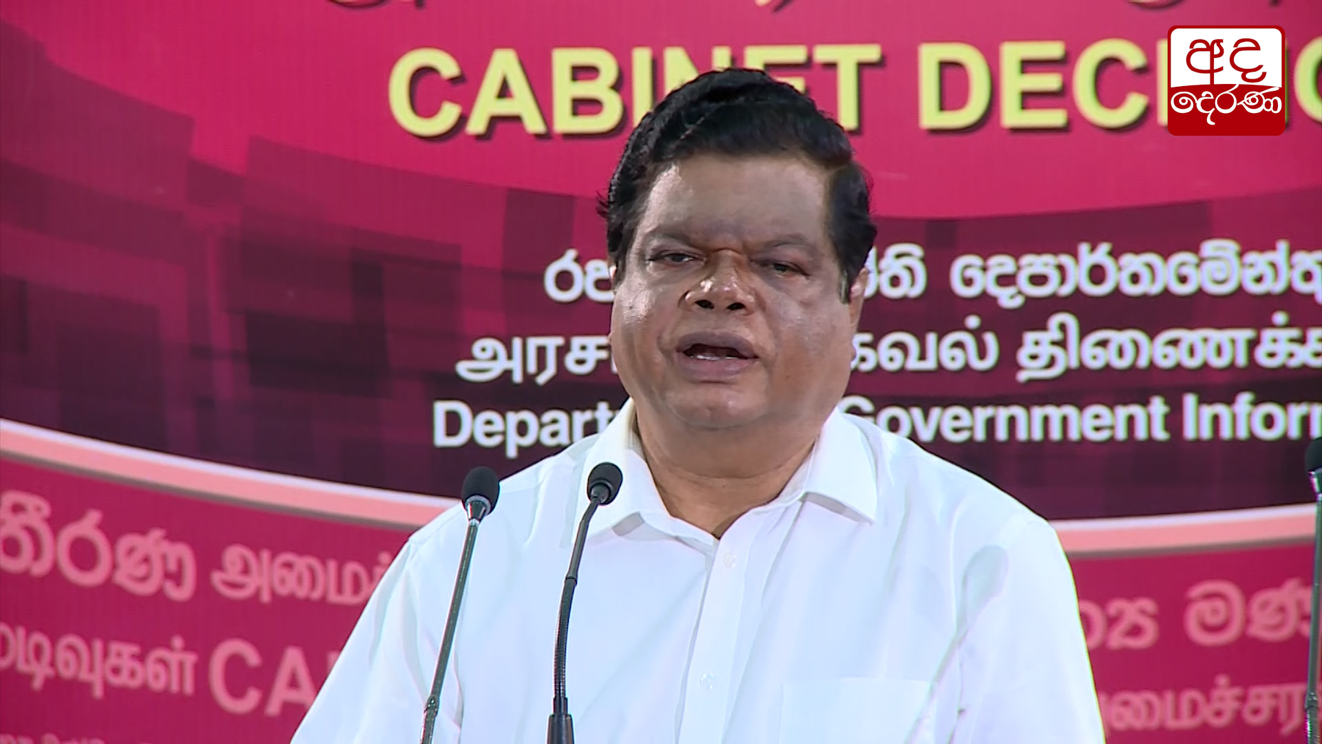 Decision on exams taken next week - Bandula