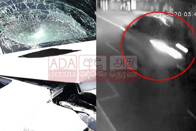 CCTV footage of Kusal Mendis' fatal collision