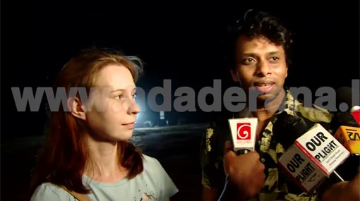 Five suspects arrested for harassing Russian female at Galle Face Green