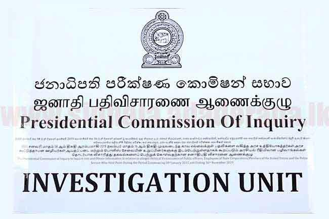 Voice recordings linking PNB officers to drug traffickers submitted to PCoI