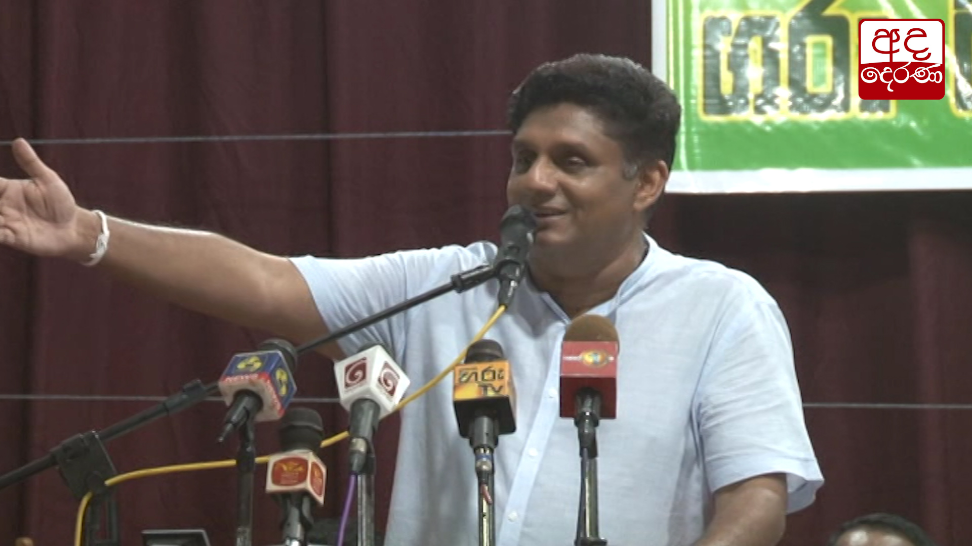There's no one who received the 4% debt relief - Sajith