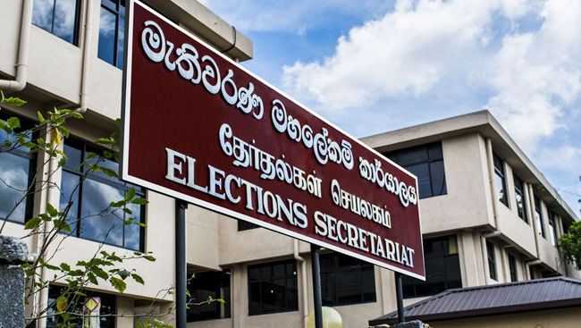 Guidelines issued to prevent misuse of LG property during election