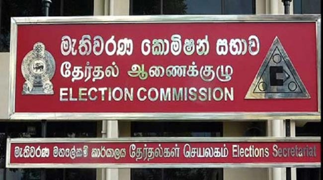 2,366 election violation complaints received so far - EC