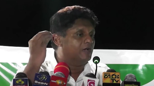 Sajith stresses on death penalty against those engaged in terrorism