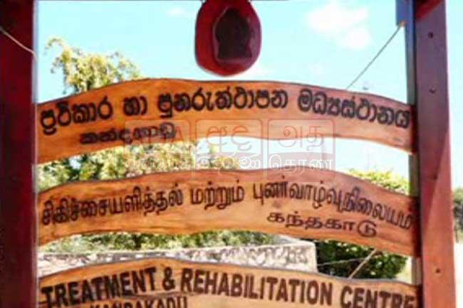 Second counselor from Kandakadu rehab center tests positive; 300 self-quarantined at Rajanganaya