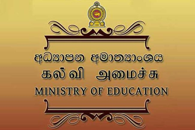 Will close schools, educational institutes if situation worsens – Education Min.
