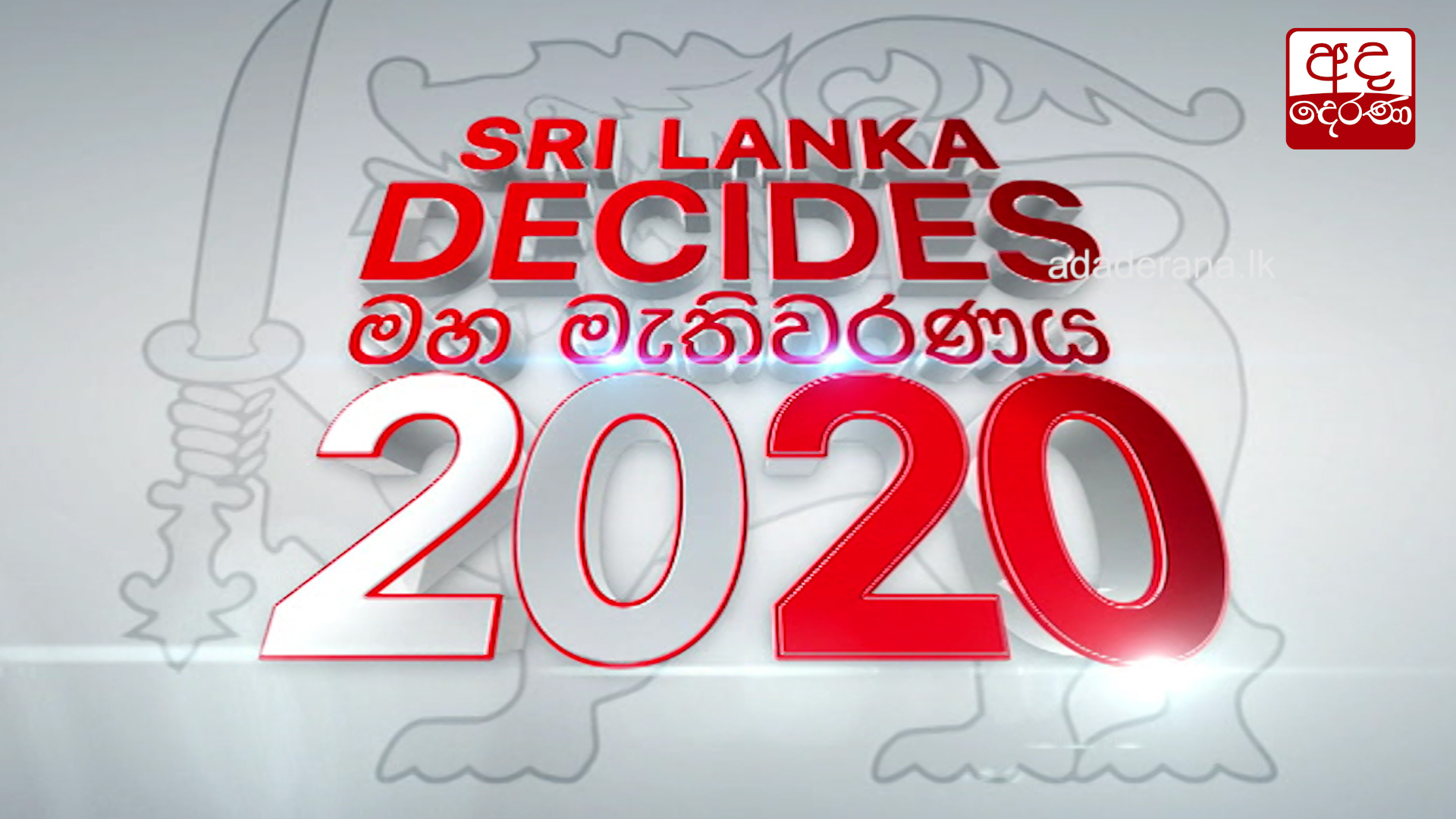 Views expressed by candidates of 2020 General Election