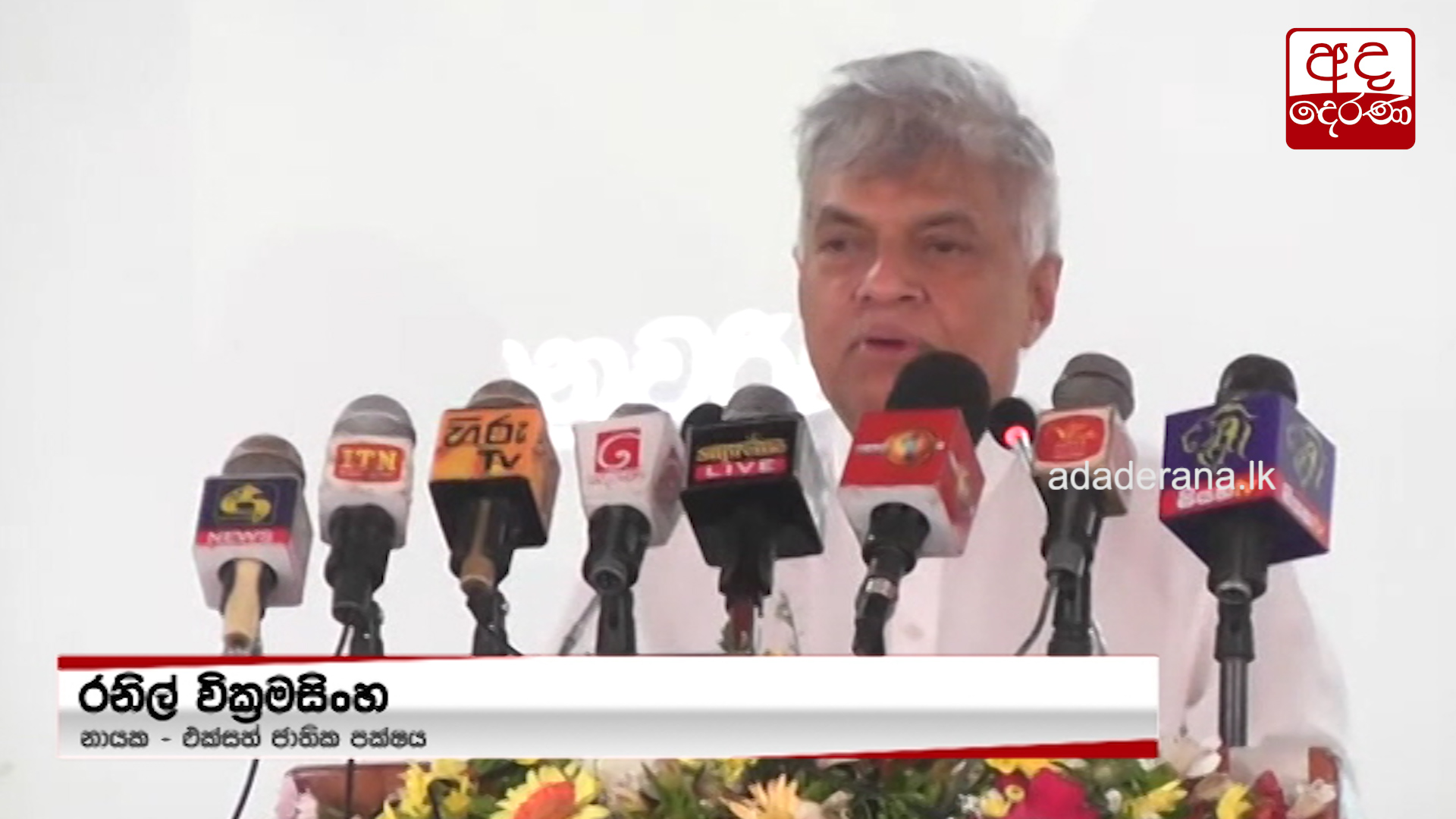 Basil wouldn't have to halt rallies had they listened to me - Ranil