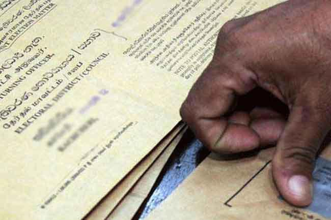 Rajanaganya postal voting postponed