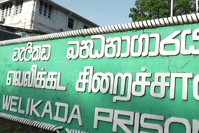 Contraband including mobile phones, drugs hurled over Welikada Prison wall