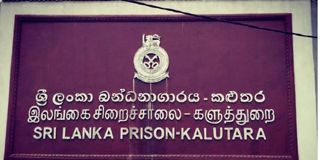 Three inmates escape from Kalutara Prison