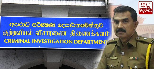 Wanted Negombo Prison SP arrested