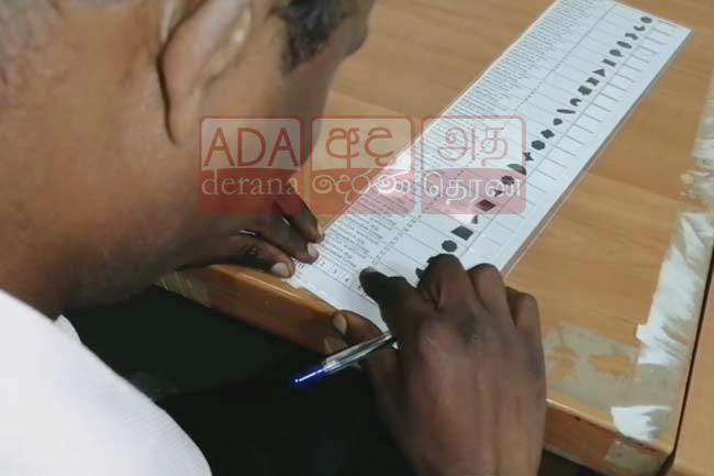 New system for blind voters to cast vote