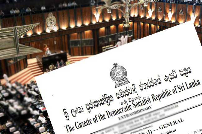 New Parliament to meet on August 20