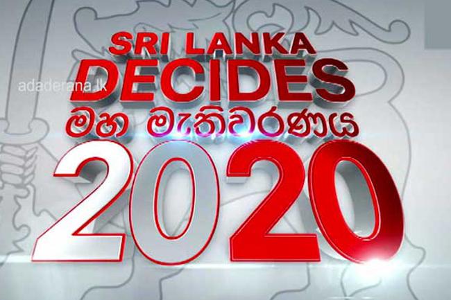 Overwhelming majority for SLPP in Hambantota District