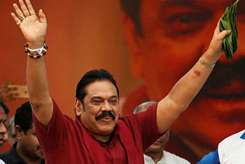 Victory is not only ours, but of entire country - Mahinda Rajapaksa