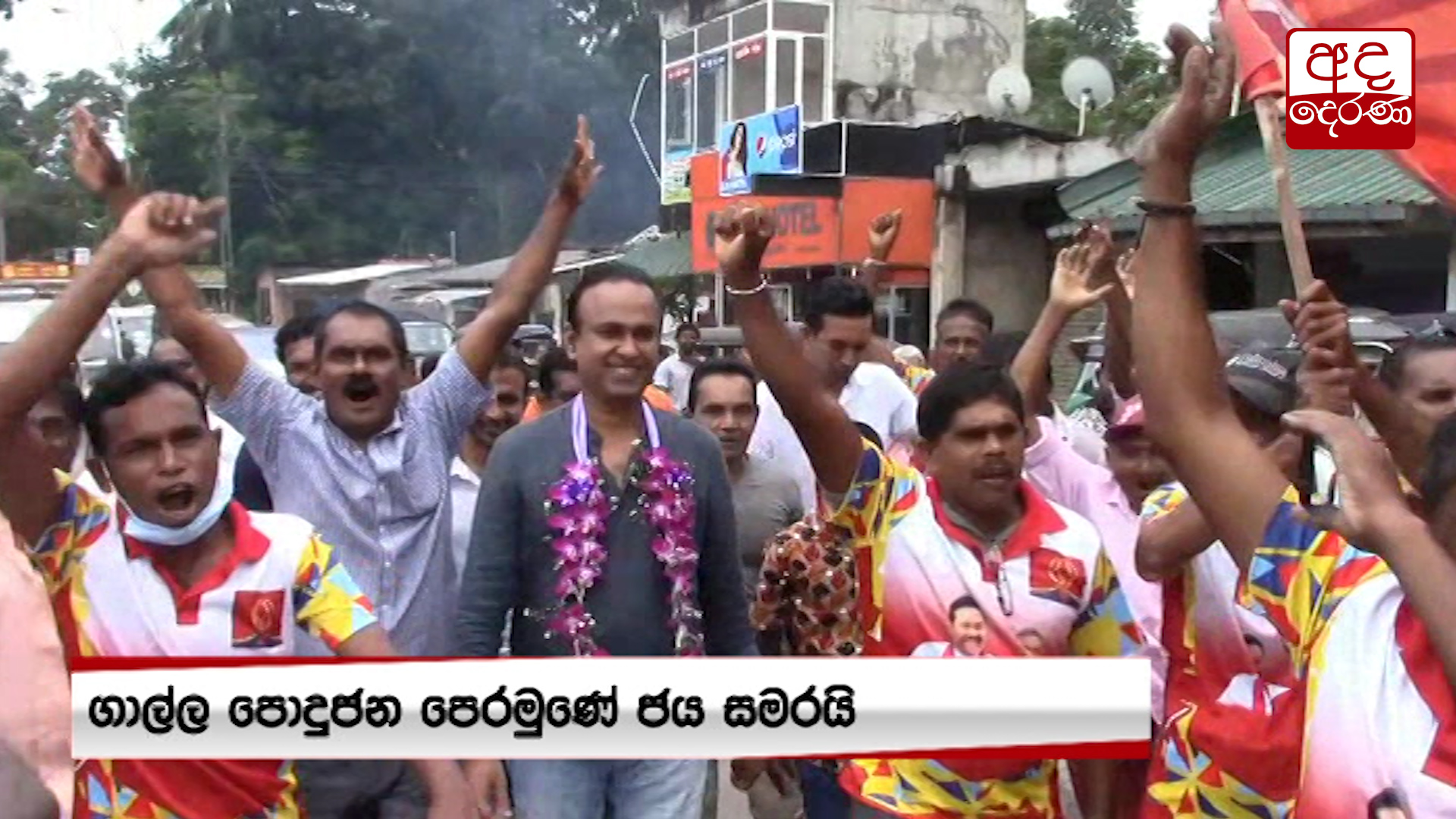 Winning candidates and supporters celebrate election results