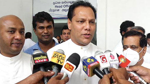 SLFP will support President and PM in any proceeding at parliament - Dayasiri
