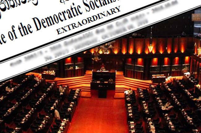 National List MPs of SLPP, ITAK & AITC gazetted