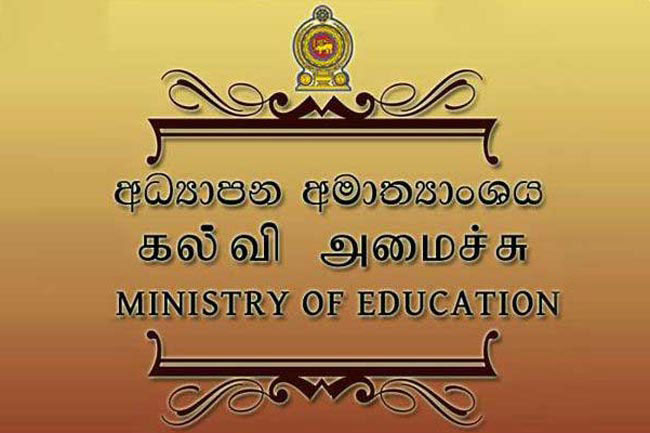Restrictions on schools with over 200 students relaxed