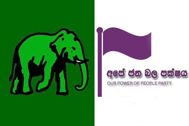 UNP, OPPP still deadlocked on National List nominations