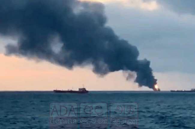 Fire erupts in oil tanker off Sangaman Kanda coast