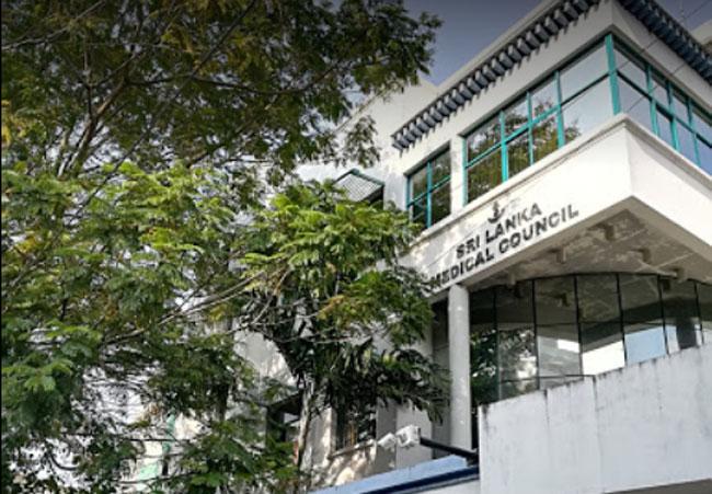 Five-member committee to probe activities of SLMC