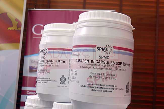 Neuro disease drug manufactured in Sri Lanka enters market