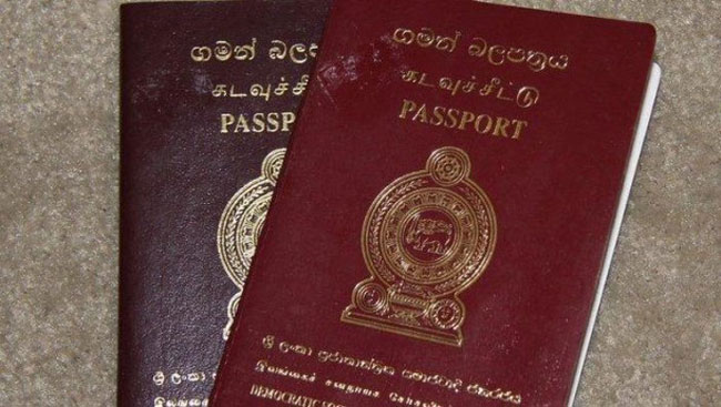 Govt. Printer to print passports and govt. confidential documents