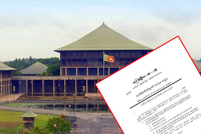 Draft of 20A included in Parliament agenda for Sep. 22