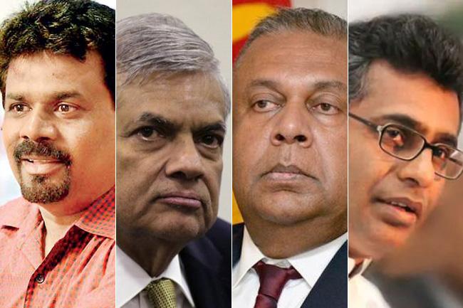 Ranil, Anura, Mangala & Patali arrive at PCoI on political victimization