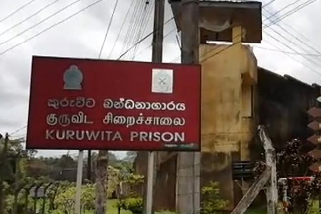 Prison sergeant's alleged plot to assassinate Kuruwita superintendent disclosed