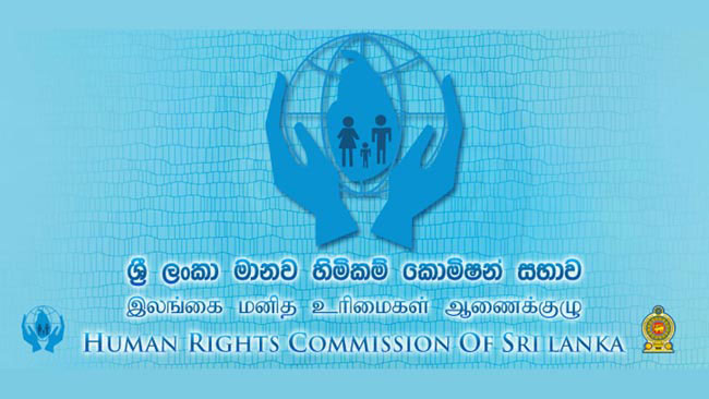 Over 2,000 complaints received within the year so far - HRCSL