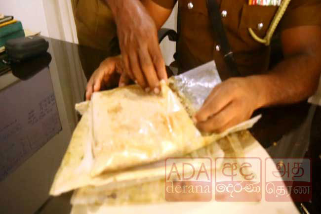Drug parcel found washed ashore in Udappuwa
