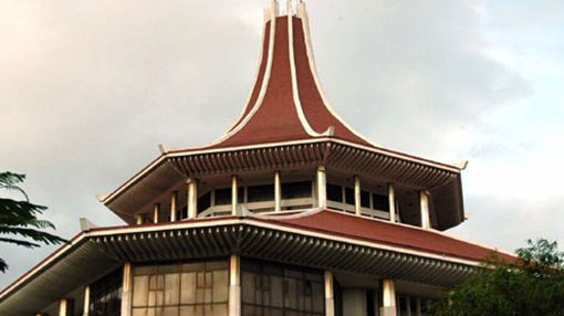 Petition filed with Supreme Court against 20A